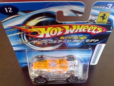 japan package hotwheels 360 modena