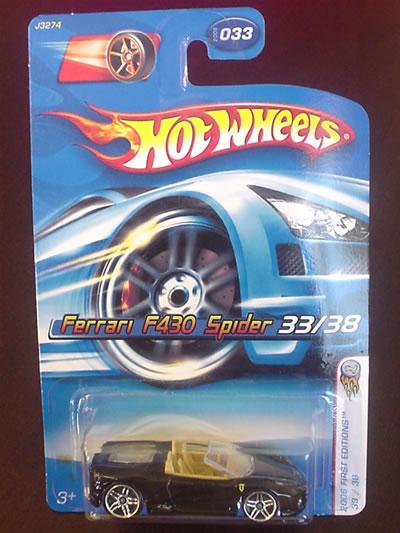 ホットウィールフェラーリ「F430スパイダー」パッケージ
