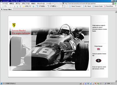 モナコGPで事故死したロレンツォ・バンディーニのスペシャルコンテンツがフェラーリ公式サイトで公開!