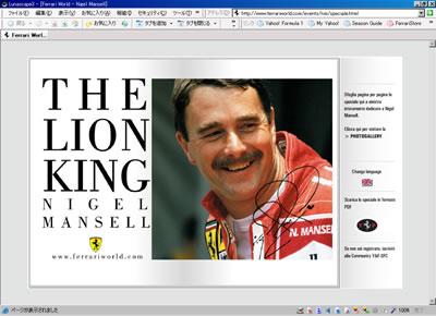 ナイジェル・マンセルのスペシャルコンテンツがフェラーリ公式サイトで公開されたぞ!