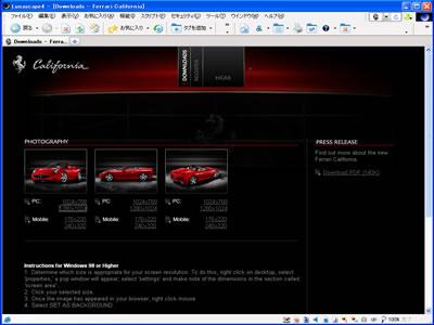 「フェラーリ カリフォルニア」カウントダウンサイト!