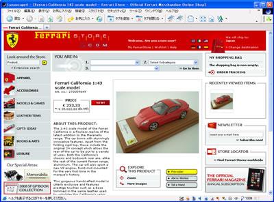 フェラーリストアでフェラーリカリフォルニアのミニカー(1/43)が発売されています。