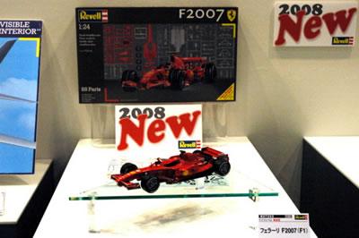 第47回静岡ホビーショー ドイツレベルフェラーリF2007