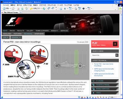 フェラーリの2009年用マシン「F60」はミラーの取り付け方法が独特ですね。