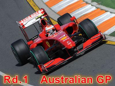 オーストラリアGP決勝