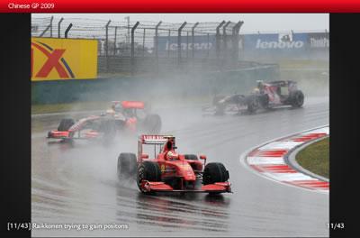 第3戦 中国GP決勝