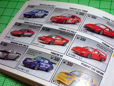 1/43サイズのページ。 1台320円!! 安い!安すぎる!