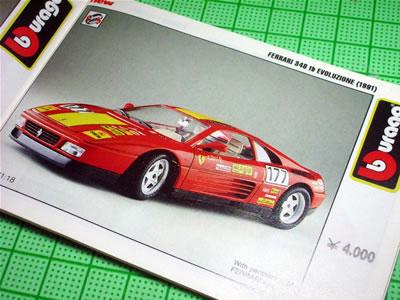 1/18のフェラーリ348tbエヴォルツィオーネ。完成品で4,000円。