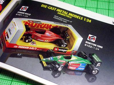 フェラーリ641/2(1/24)のミニカー。
