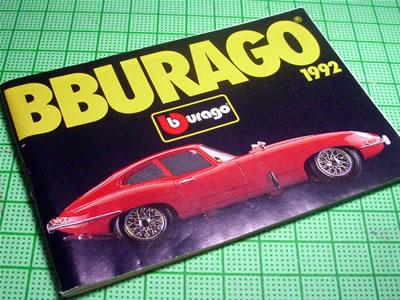 表紙はフェラーリではなくジャガーですね。何故なのだ?ブラーゴさんよ!