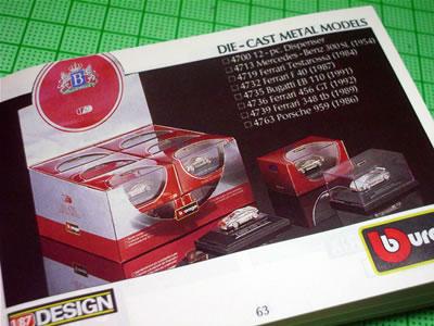 こんなパッケージの1/87モデルもあったの? 知らなかったなぁ。