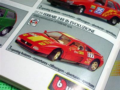 フェラーリ348のエヴォさん(1/24)ですね。ブラーゴはこのゼッケン177が好きだったのかな。サイズ違いで各種発売されています。