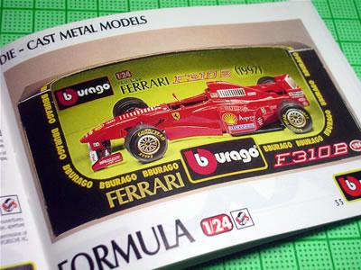 あの忌まわしき97年シーズンの「フェラーリF310B」です。