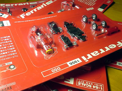 ダイドーフェラーリF1をトレードで入手。ランチア・フェラーリ「D50」。ファンジオのチャンピオンマシンだ!