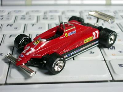 ダイドーフェラーリF1第1弾 126C2