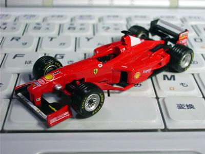 ダイドーフェラーリF1第2弾 F300