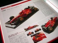 F310。スタジオ27のレジンキット。1996年サンマリノGP、ミハエル・シューマッハードライブのマシン。
