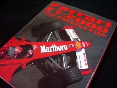 フェラーリF1-2000パーフェクトファイル