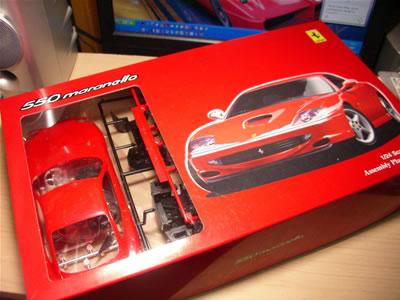 フジミ模型のフェラーリ550マラネロ(1/24)パッケージ