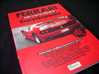 「FERRARI Encyclopedia(フェラーリ・エンサイクロペディア)」は学研のビデオCD付きMOOK。