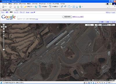 空から見よう! 第16戦日本GP富士スピードウェイ。