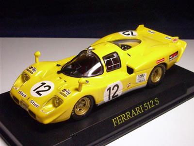 アシェットフェラーリミニカーコレクションNo.23「フェラーリ512S」
