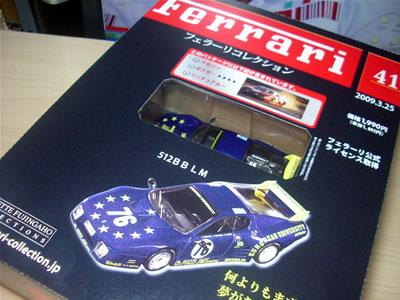 アシェットフェラーリミニカーコレクションNo.41「フェラーリ512BB LM」