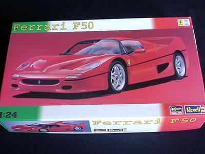 ハセガワ・レベルのフェラーリF50のプラモデルです。サイズは1/24。