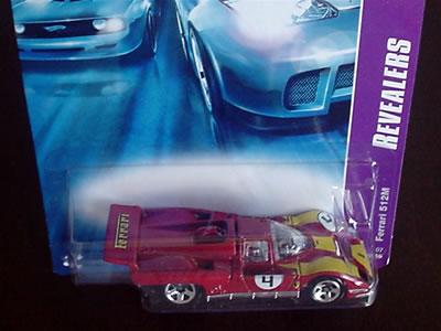 フェラーリ512M。パッケージには「REVEALERS」とあります。どういうシリーズなんだろう?