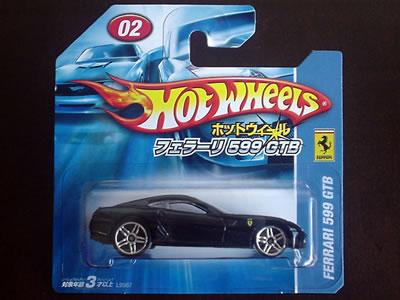 ホットウィール日本語ショートパッケージの「フェラーリ599GTB」です。