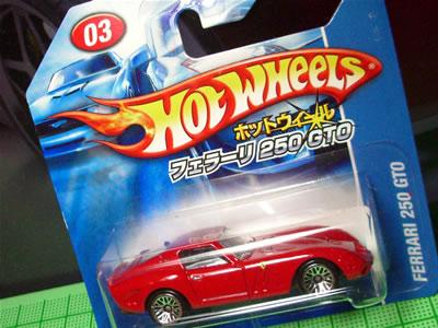 ホットウィール日本語ショートパッケージNo.3のフェラーリ250GTO(1/64サイズ)のミニカーです。