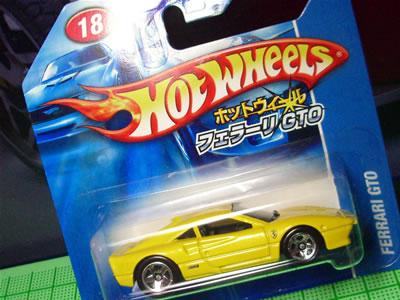 ホットウィール日本語ショートパッケージNo.18のフェラーリ288GTO(1/64サイズ)のミニカーです。