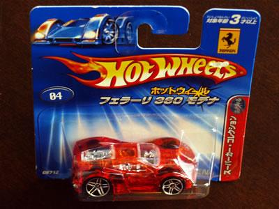 ホットウィール日本語スーパーカーコレクションパッケージ。No.4はフェラーリ360モデナ。