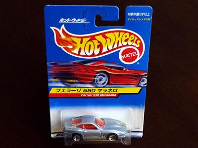 ホットウィール フェラーリ550マラネロ 日本語パッケージのベーシックカーです。