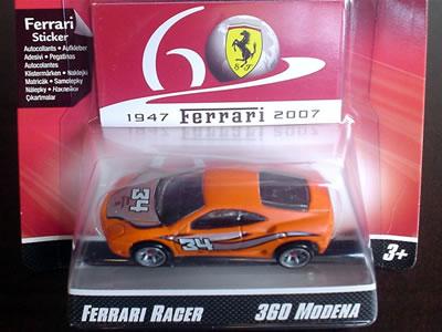 360モデナ フェラーリ60周年「ホットウィール フェラーリGTアソート」のNo.10。カラーリングがいい!