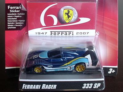 Ferrari333SP フェラーリ60周年「ホットウィール フェラーリGTアソート」のNo.12。ストライプがかっこいい。