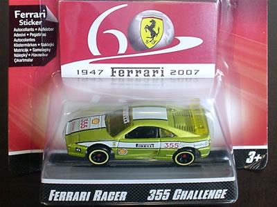 355チャレンジ フェラーリ60周年「ホットウィール フェラーリGTアソート」のNo.14。