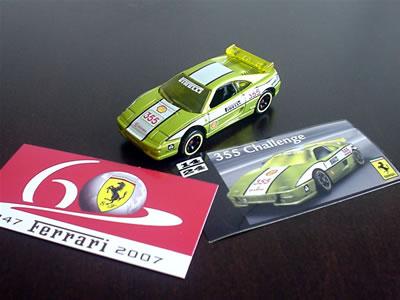 我慢できずにブリスター破りました! フェラーリ60周年「ホットウィール フェラーリGTアソート」のNo.14。355チャレンジモデル。