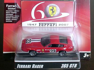 365GTB フェラーリ60周年「ホットウィール フェラーリGTアソート」。赤に白のレーシングストライプ。