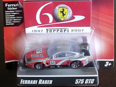 575GTC フェラーリ60周年「ホットウィール フェラーリGTアソート」のNo.16。