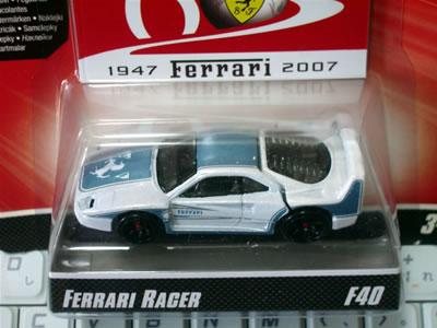 フェラーリ60周年「フェラーリGTアソート」のNo23。フェラーリF40