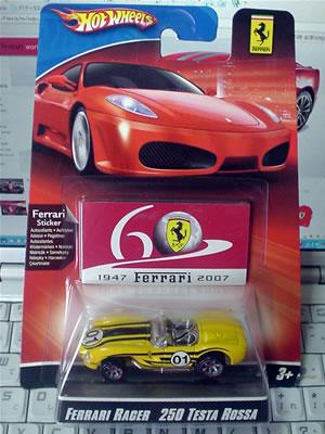 250TR フェラーリ60周年「ホットウィール フェラーリGTアソート」パッケージには「FERRARI RACER」とある