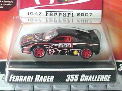 355Challenge フェラーリ60周年「ホットウィール フェラーリGTアソート」のNo.7。