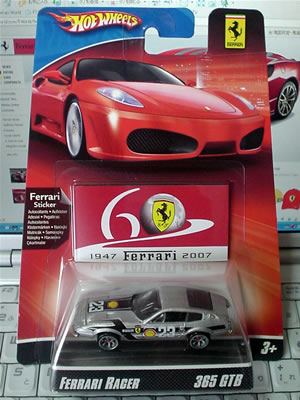 365GTB フェラーリ60周年「ホットウィール フェラーリGTアソート」。