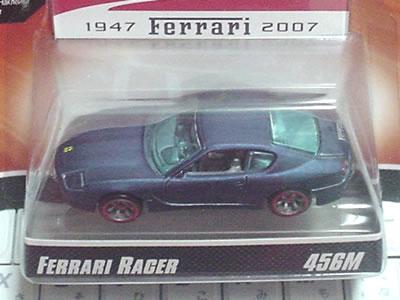 456M フェラーリ60周年「ホットウィール フェラーリGTアソート」のNo.3。