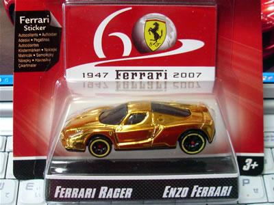 フェラーリ60周年「フェラーリGTアソート」のNo9。ゴールドのエンツォ・フェラーリ(1/64)です。
