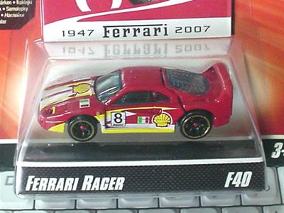 F40 フェラーリ60周年「ホットウィール フェラーリGTアソート」のNo.5。