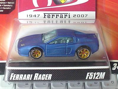 F512M フェラーリ60周年「ホットウィール フェラーリGTアソート」のNo.6。