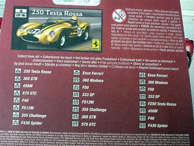 フェラーリ60周年「ホットウィール フェラーリGTアソート」パッケージ裏面
