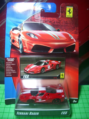 パッケージのイラストは「フェラーリ430スクーデリア」ですね。